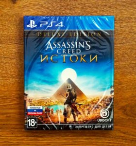 Assassin's Creed Истоки Deluxe Edition