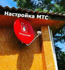 Настройка МТС ТВ