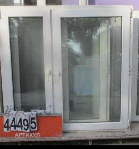 Пластиковые Окна Б/У 1470 (в) х 1510 (ш) № 44495