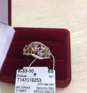 Новая золотое кольцо