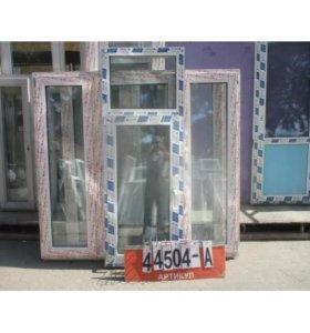 Окна Пластиковые БУ 1790 (в) х 660 (ш) № 44504-А