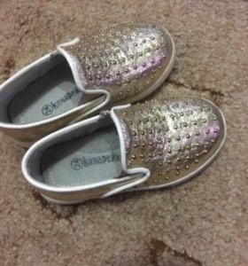 Туфли золотые 24 р