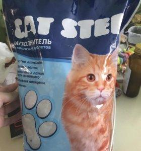 Силикагель наполнитель Cat Step новый закрытый