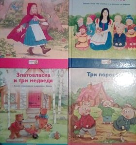 Детские книги сказки или обмен