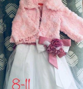 Нарядное платье + болеро+туфли на девочку 8-11 лет