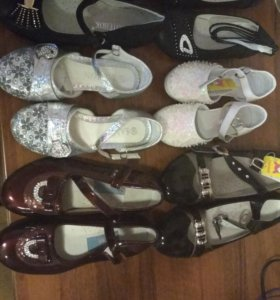 Туфли 24-37