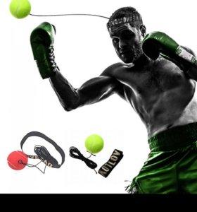 Боксерский мячик