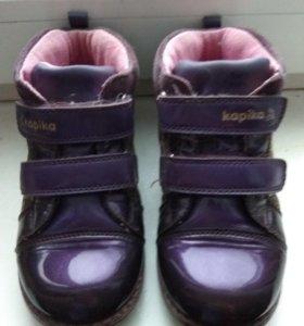 Ботинки осенние для девочки kapika р 29, нат кожа