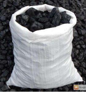 Уголь в мешках,не дорого!