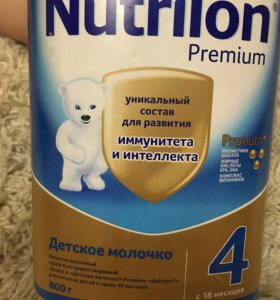Nutrilon Premium Нутрилон 4