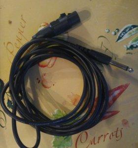 Продам провода к микрофону