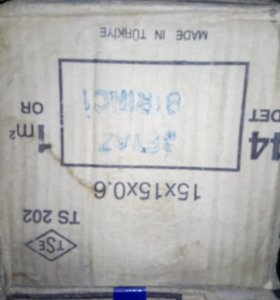 Плитка керамическая 15*15*0.6