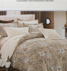 Новый комплект 2-спальный