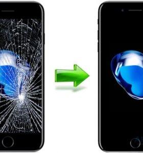 Замена стекла iPhone X/8/8+7/7+/6s/6+/6/6plus/5/5