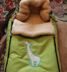меховой мешок-конверт Womar Zaffiro