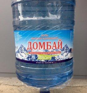 Доставка питьевой горной воды (19л.)