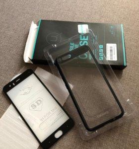 Чехол+защитное стекло на Xiaomi Mi6
