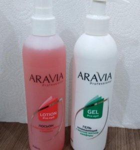 Aravia