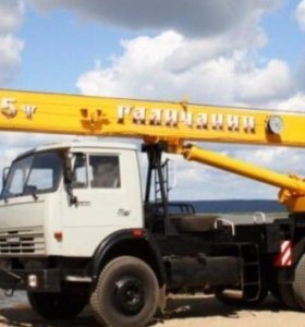 Услуги автокрана: 25 тонн,вылет стрелы 21.7 м.