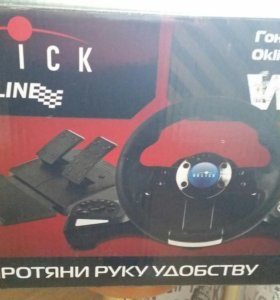 Гоночный руль Oklick