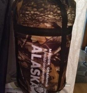 Спальный мешок Аляска -15 гр