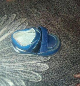 Ботиночки,макасины!