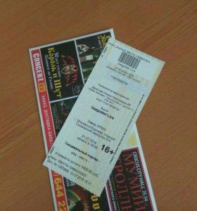 Gazgolder Live 21.07.2018 - билет на концерт