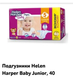 Подгузники Helen Herper Bebi Junior 5 40 штук