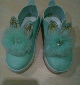 Новые туфельки. Стелька 15см.