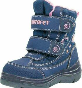 Новые зимние ботинки Котофей, размер 24