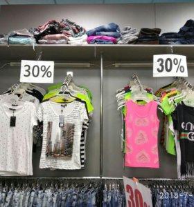 Распродажа женской и мужской одежды