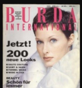 Журналы Burda International