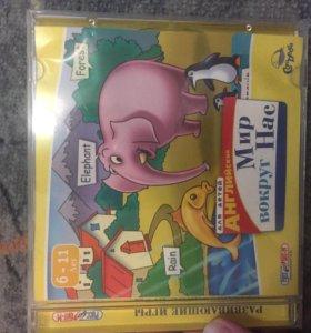 Серия CD дисков для детей английский язык 2шт