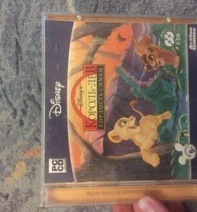 CD диск игровой «Король Лев»
