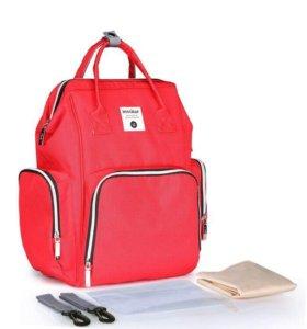 Рюкзак для мам Insular