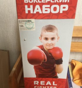 Набор для начинающего боксера!