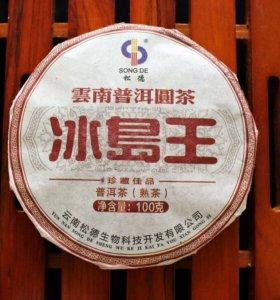 Китайский чай, Пуэр, Да Хун Пао