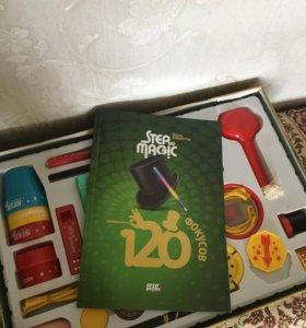 Набор детского творчества 120 фокусов