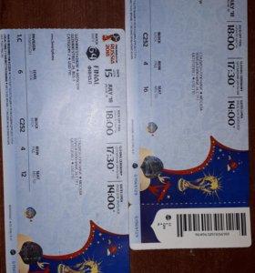 Билеты на финал FiFA 2018