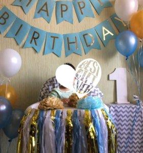 Оформление на день рождения