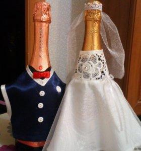 """Украшение на бутылку """"Жених и невеста"""""""