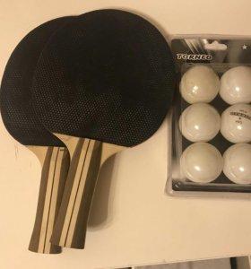 Ракетки и мячик для настольного тенниса