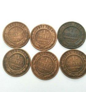 Монеты старинные времён Николая второго.