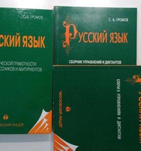 Курс практической грамотности