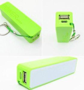 Зарядное устройство Power Bank 2600 mAh - зеленый