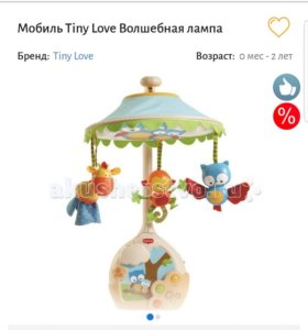 Мобиль Tiny love волшебная лампа