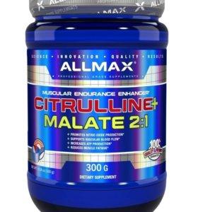 Allmax Citrulline Mate (Цитруллин Малат)