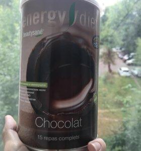 NL шоколад в банке
