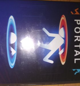 Portal 1-2