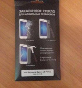 Защитное стекло на Samsung Galaxy J5 2016